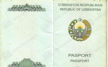Заверенный перевод паспорта