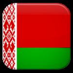 Перевод белорусских документов