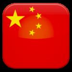 Переводчики с китайского