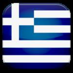 Перевод документов с греческого языка