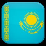 Перевод документов с казахского
