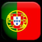 Португальский язык - перевод документов на русский