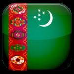 Переводы с туркменского языка