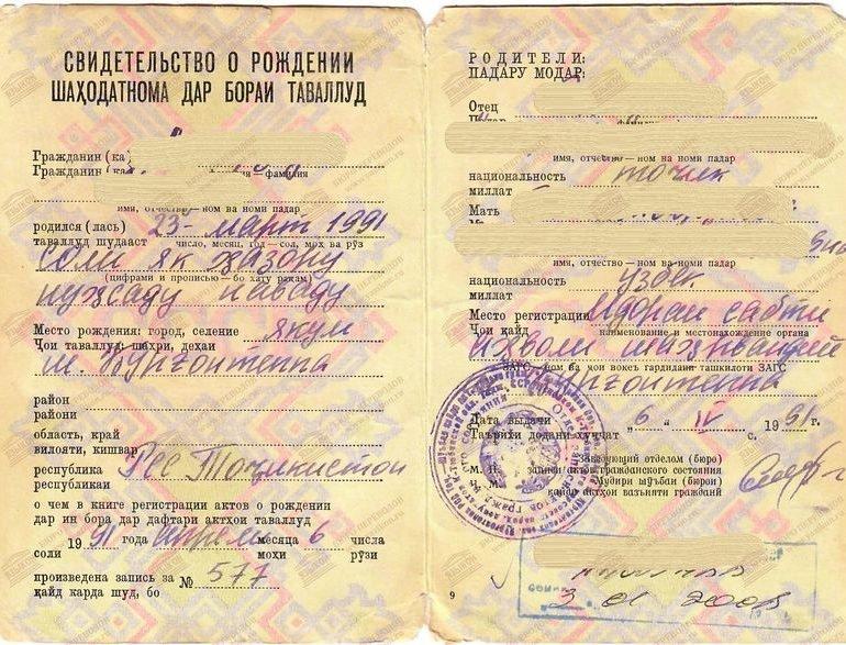 yazikon.ru_tadzhikskij (2)