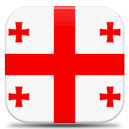 Грузинский
