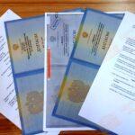 Перевод документов для учебы