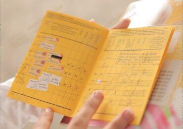 Перевод документов для лечения