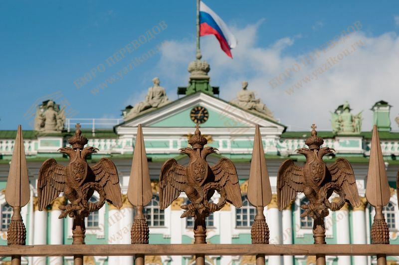 Нотариальный перевод документов с русского на иностранные языки